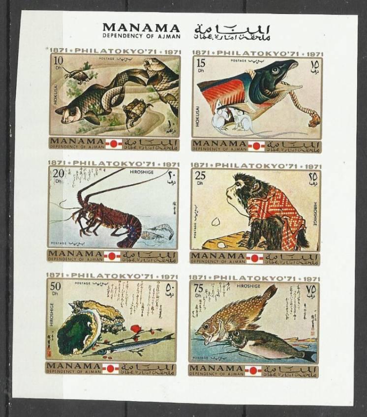 Продам марки Манамы  (ОАЭ) 1971 (Блок) Искусство Японии