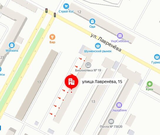 Однокомнатная квартира по Лавренёва в районе рынка.