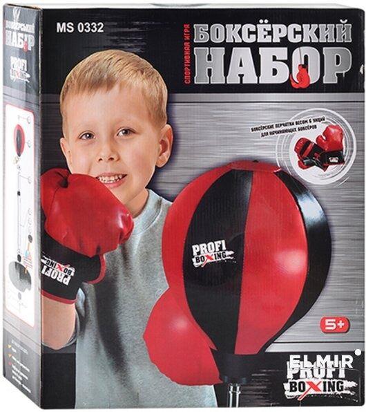 Детский боксерский набор на стойке Ms 0332 боксерская груша, стойка