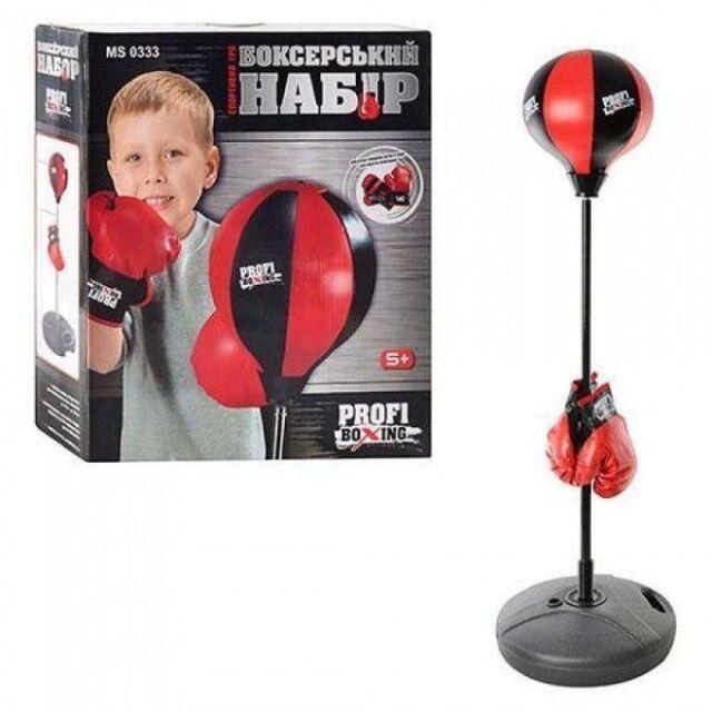 Детский боксерский спортивный набор Ms 0333 боксерская груша, стойка