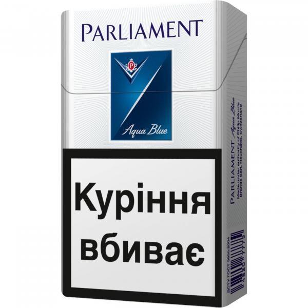 сигареты поблочно купить