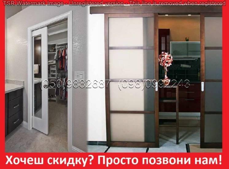 Двери межкомнатные, раздвижные/Двері міжкімнатні разсувні