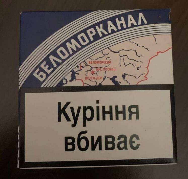 купить сигареты москва розница