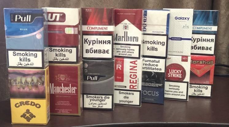 Сигареты оптом по низким ценам украина сигареты из европы купить интернет магазин
