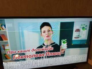 Телевизор TOCHIBA 46TL868
