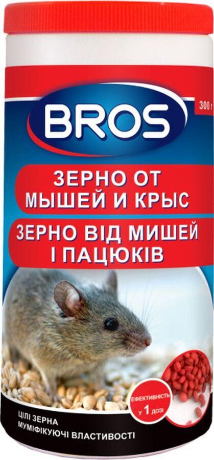 Брос Зерно от мышей 300 г