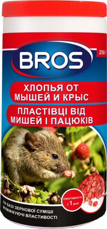 Брос Хлопья от мышей 250 г