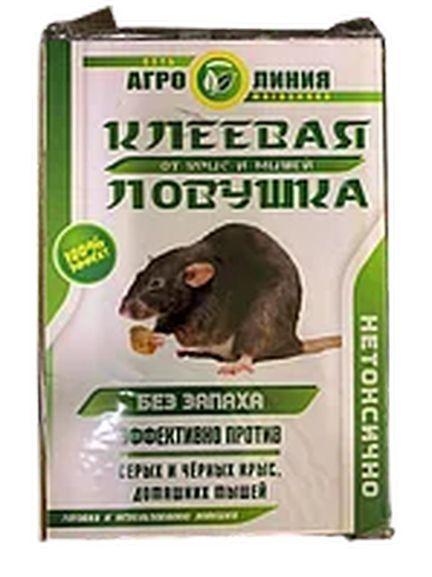 Липучка для мышей книжка малая Агро Линия