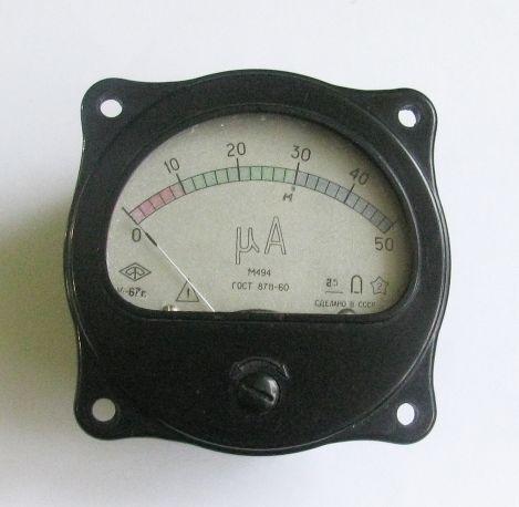 Микроамперметр 0-50мкА  М494