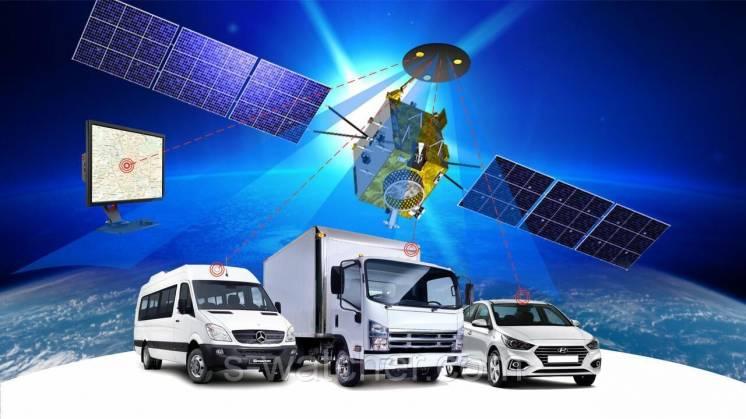 GPS мониторинг, GPS контроль, GPS слежение, контроль топлива.