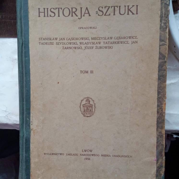 Книга антикварна Історія мистецтв 1934 р. 2 томи.