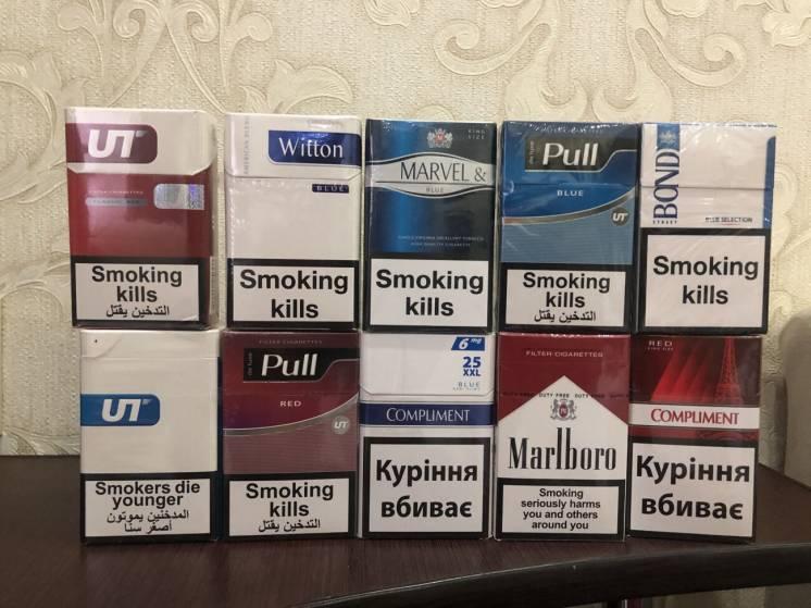Одесса купить сигареты магазин табачных изделий волгоград