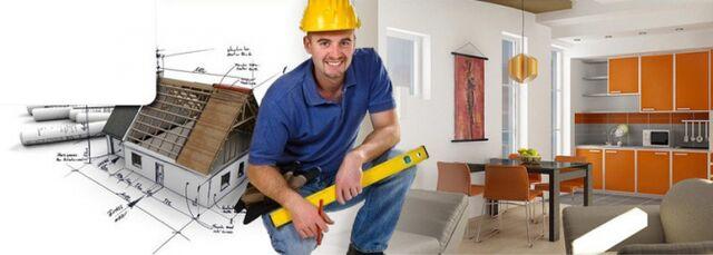 Строительно-ремонтные работы