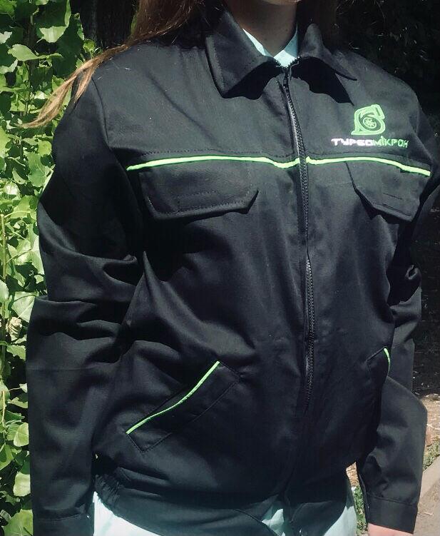 Куртка рабочая мужская спецодежда пошив киев рабочий костюм комбинезон