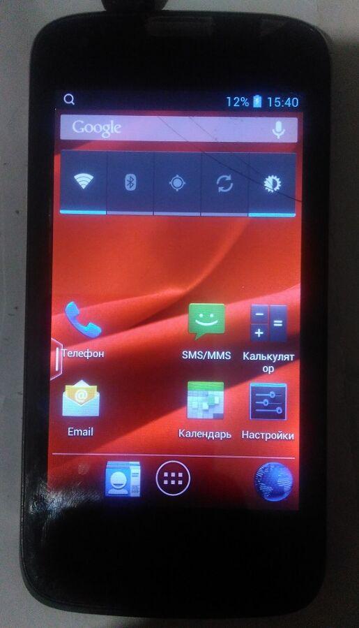 Смартфон Prestigio MultiPhone 4055 Duo Black