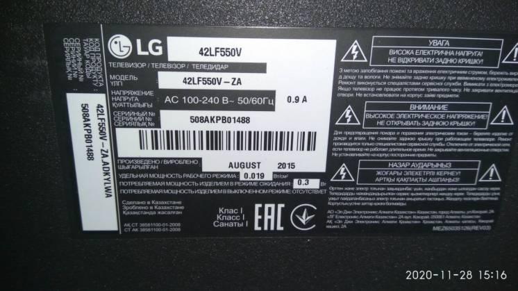 Lg 42lf 550v
