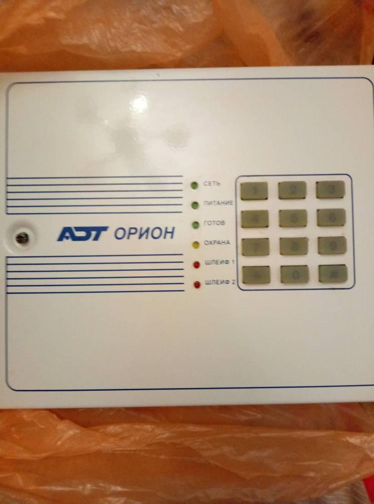 Продам сигнализацию Орион - 2Т