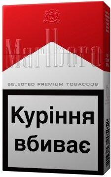 marlboro сигареты оптом