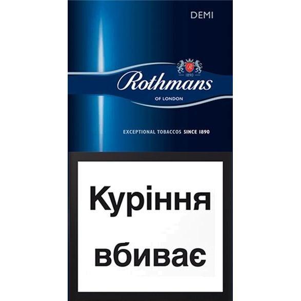 сигареты ротманс где можно купить