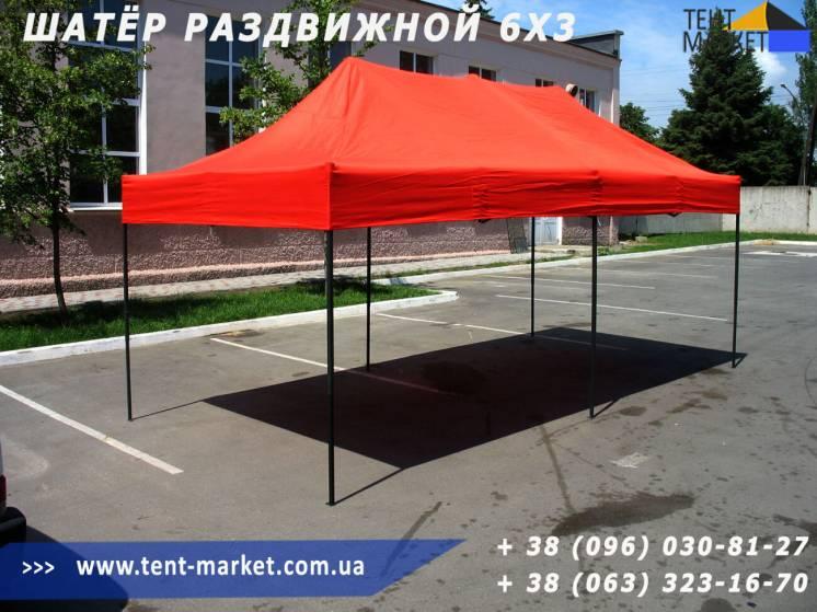 Шатер трансформер 6х3 Красный Уркаина - раздвижные шатры изготовление