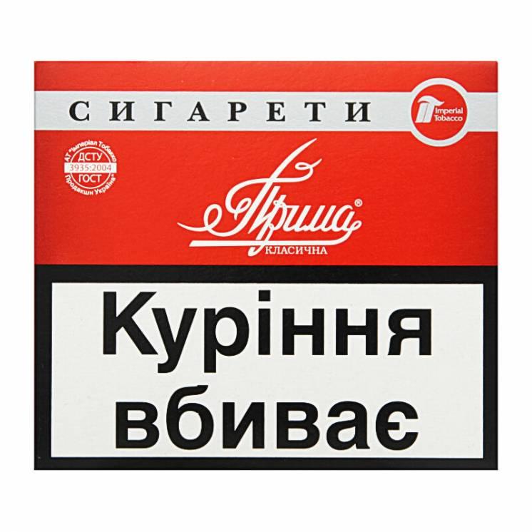 Прима сигареты купить оптом где купить в дмитрове электронную сигарету