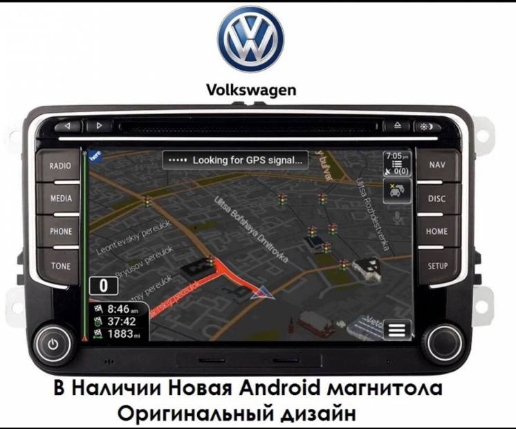 Android Магнтола Volkswagen Golf 5 6 (USA) и Европа Оригинал дизайн