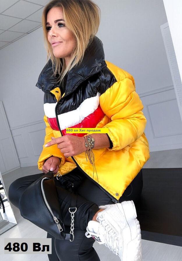 Женская Зимняя Куртка (Короткая Яркая)