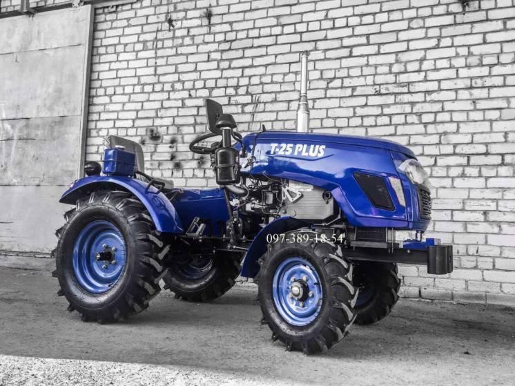 Трактор Т 25 PLUS +фреза+2кп+2кт гід ,Доставка Мототрактор,Мінітрактор