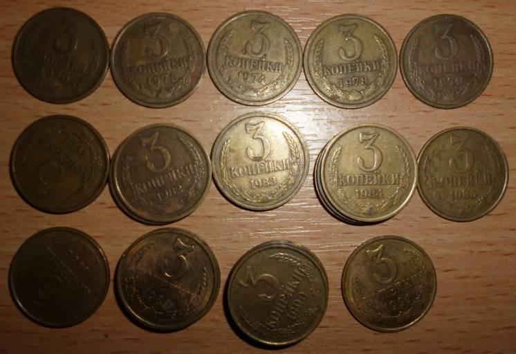 Продам одним лотом монеты СССР номиналом 3 копейки