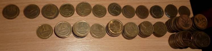 Продам одним лотом монеты СССР номиналом 1 копейка