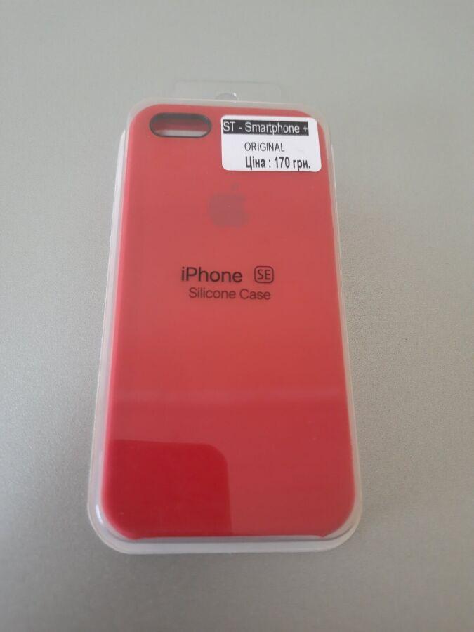 Чохол iPhone 5S/5/SE