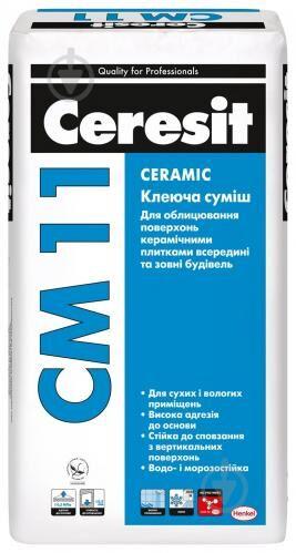 Клея для плитки Церезит СМ11,СМ11ПРО,СМ14,СМ117,СМ17и клей Момент.