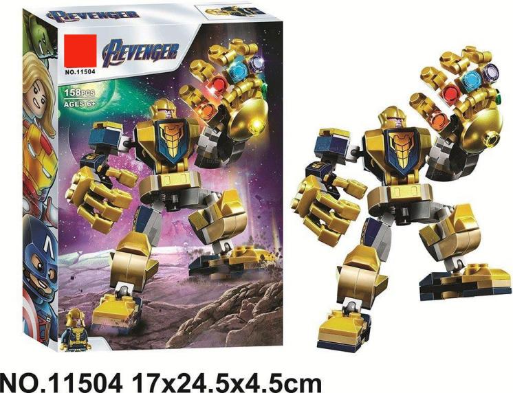 Конструктор 11504 Мстители Танос трансформер, 158 деталей