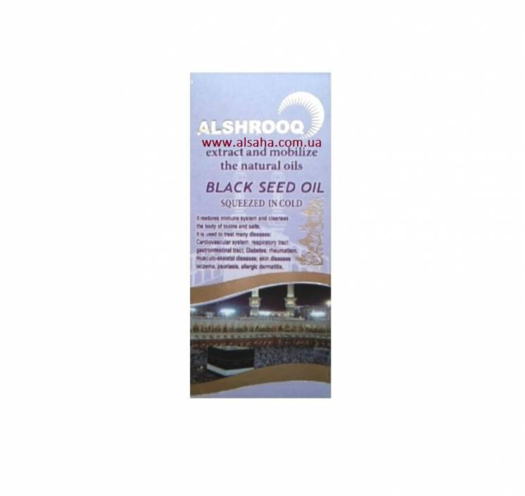 Масло черного тмина Royal AlShrooq 125 мл. и 300 мл.