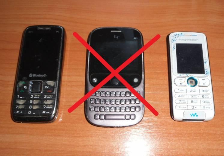 Телефоны кнопочные старые