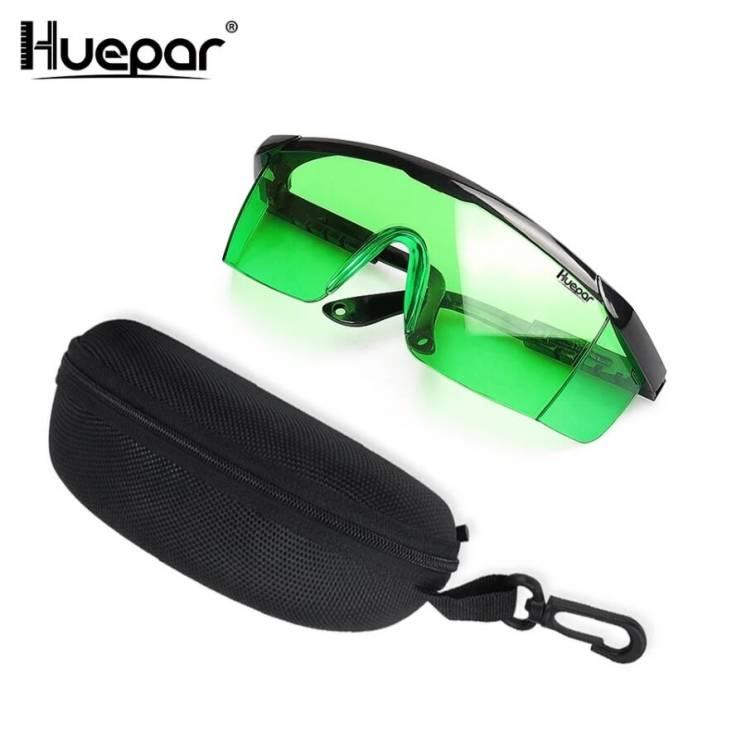 Защитные Зеленые Очки HUEPAR Лучшая Видимость Луча + Кейс