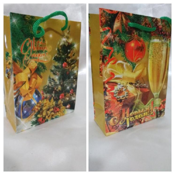 Пакет  подарочный ламинированный Новогодний 12,5х17 см.