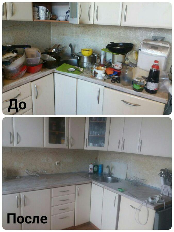 Клининг: генеральная уборка, уборка после ремонта Ирпень, Буча, Ворзел