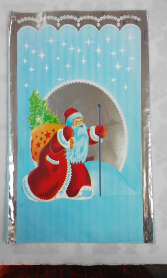 Пакет подарочный --Новогодний--, 17см х 29см