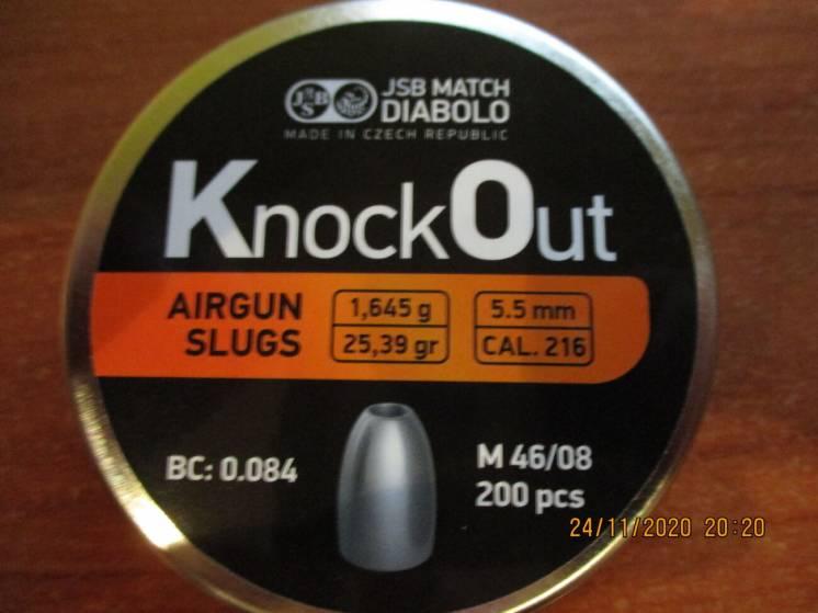 Пульки JSB Knock Out Slugs 5.5мм 200шт.