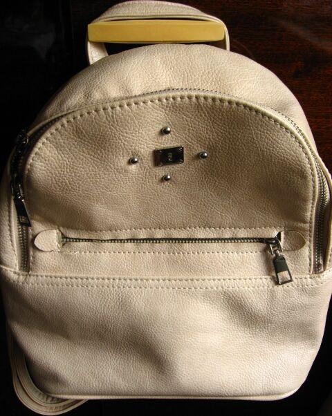 рюкзак бежевый городской, 2 кармана, молнии. торг