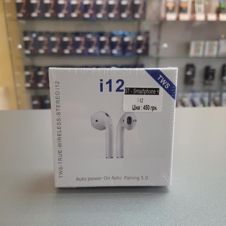 i12 Bluetooth навушники