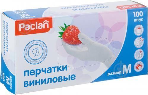 Перчатки виниловые Paclan стандартные HoReCa р.M 50 пар/уп. 100шт.бел