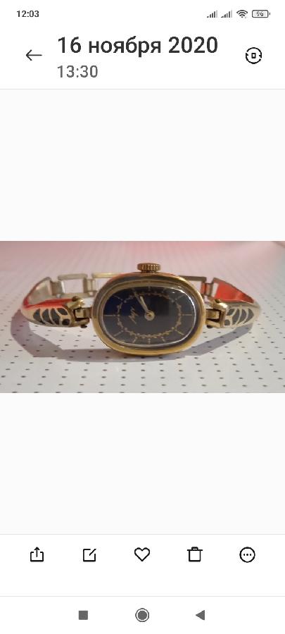 Часы женские сделано в СССР