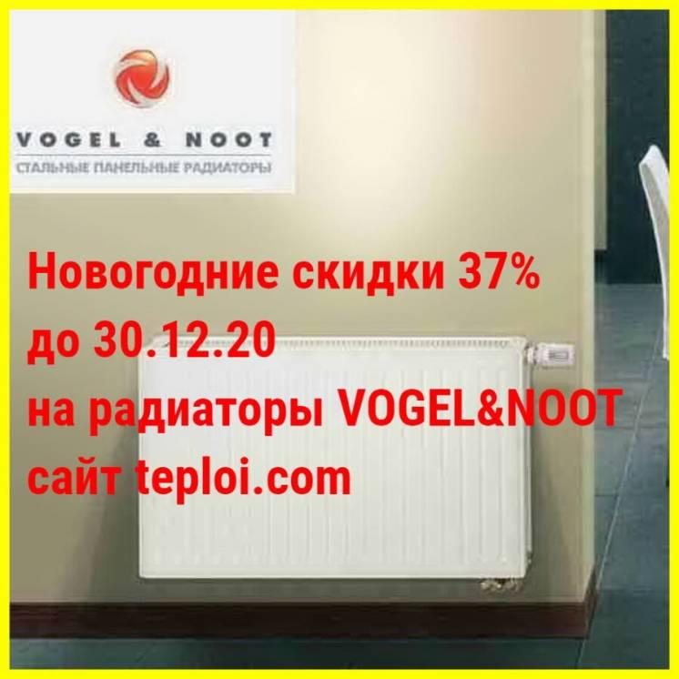 Радиатор Vogel&Noot 22KV 500х1120 ниж.п.