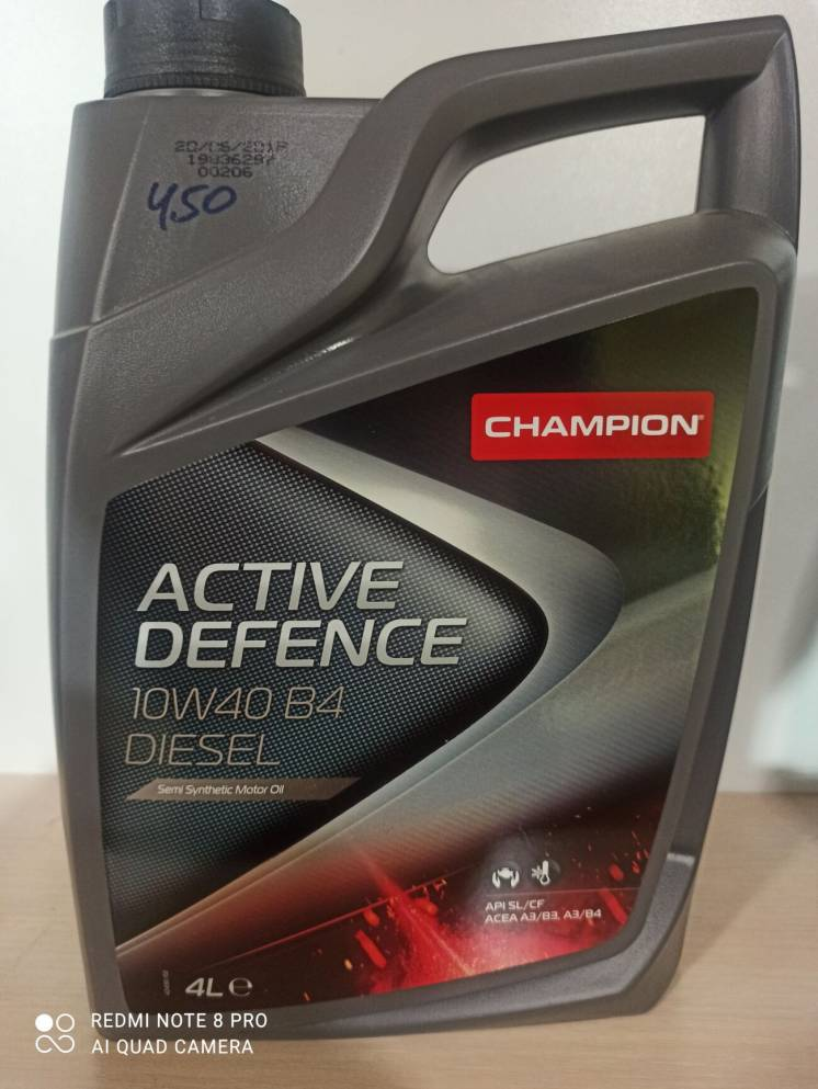 Моторное масло Champion Active Defence 10W40 B4 Diesel