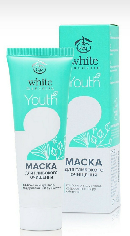 Маска для глубокого очищения проблемой кожи Youth 50 мл.