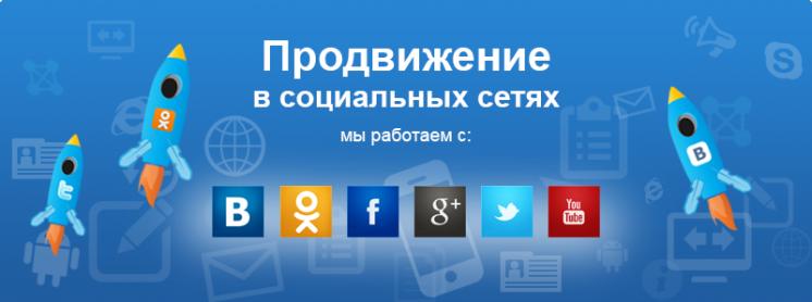 Создание сайтов и мобильных приложений.Продвижение в социальных сетях