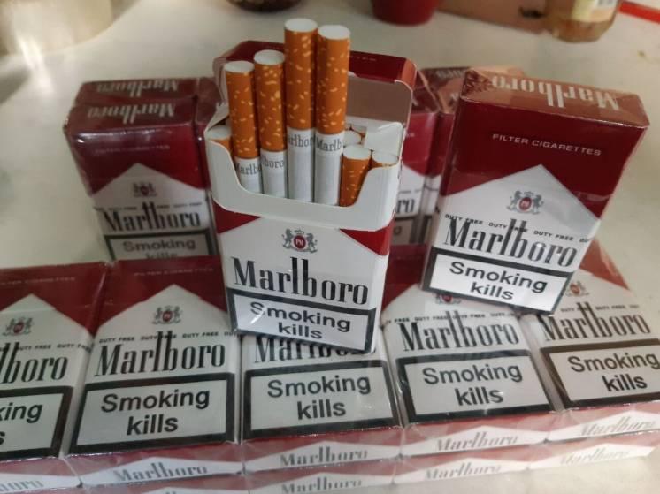 Сигареты белое золото оптом купить сигареты магнус купить в москве
