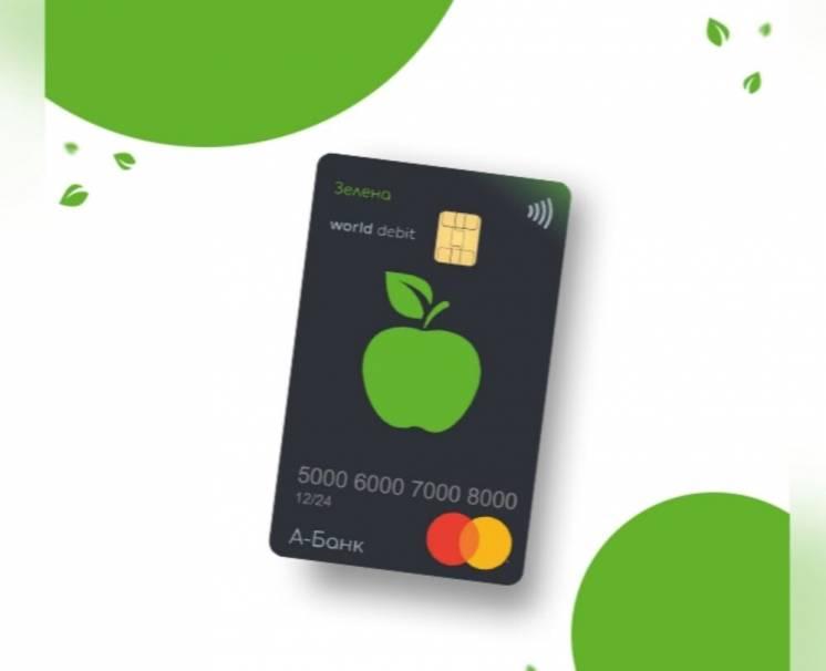 Онлайн кредит на карту без справок о доходе и похода в банк за 5 мин.
